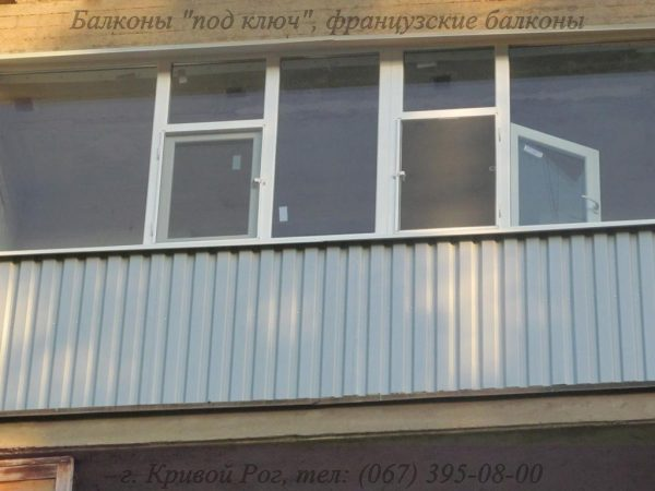 Купить металлопластиковые окна Кривой Рог