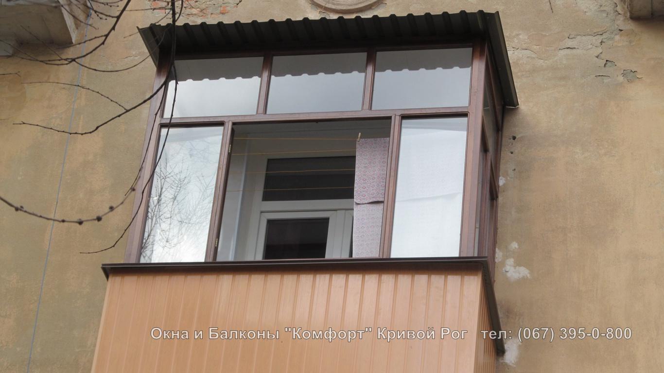 сделать крышу на балконе кривой рог