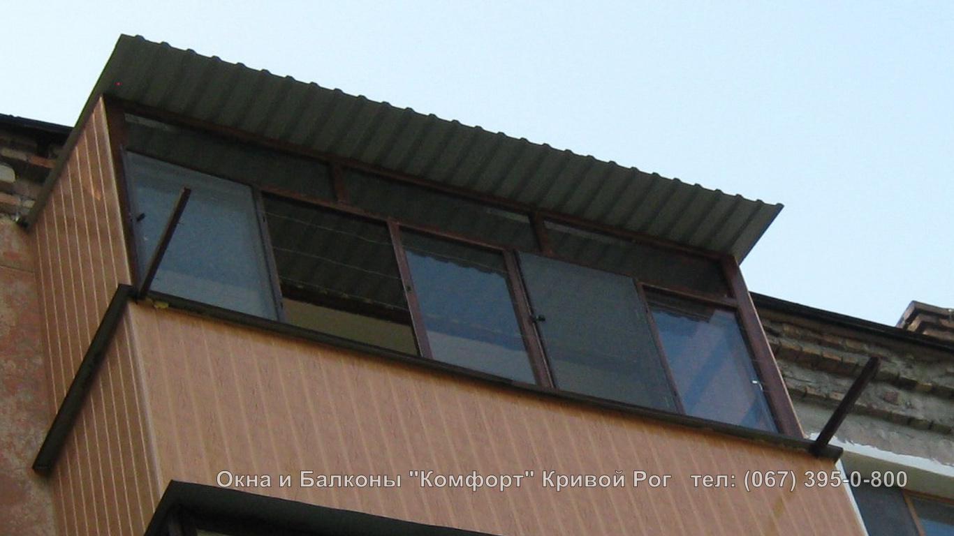 балкон с выносом и крышей кривой рог