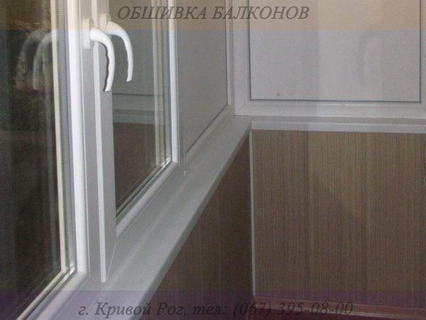 Обшивка балкона внутри Кривой Рог