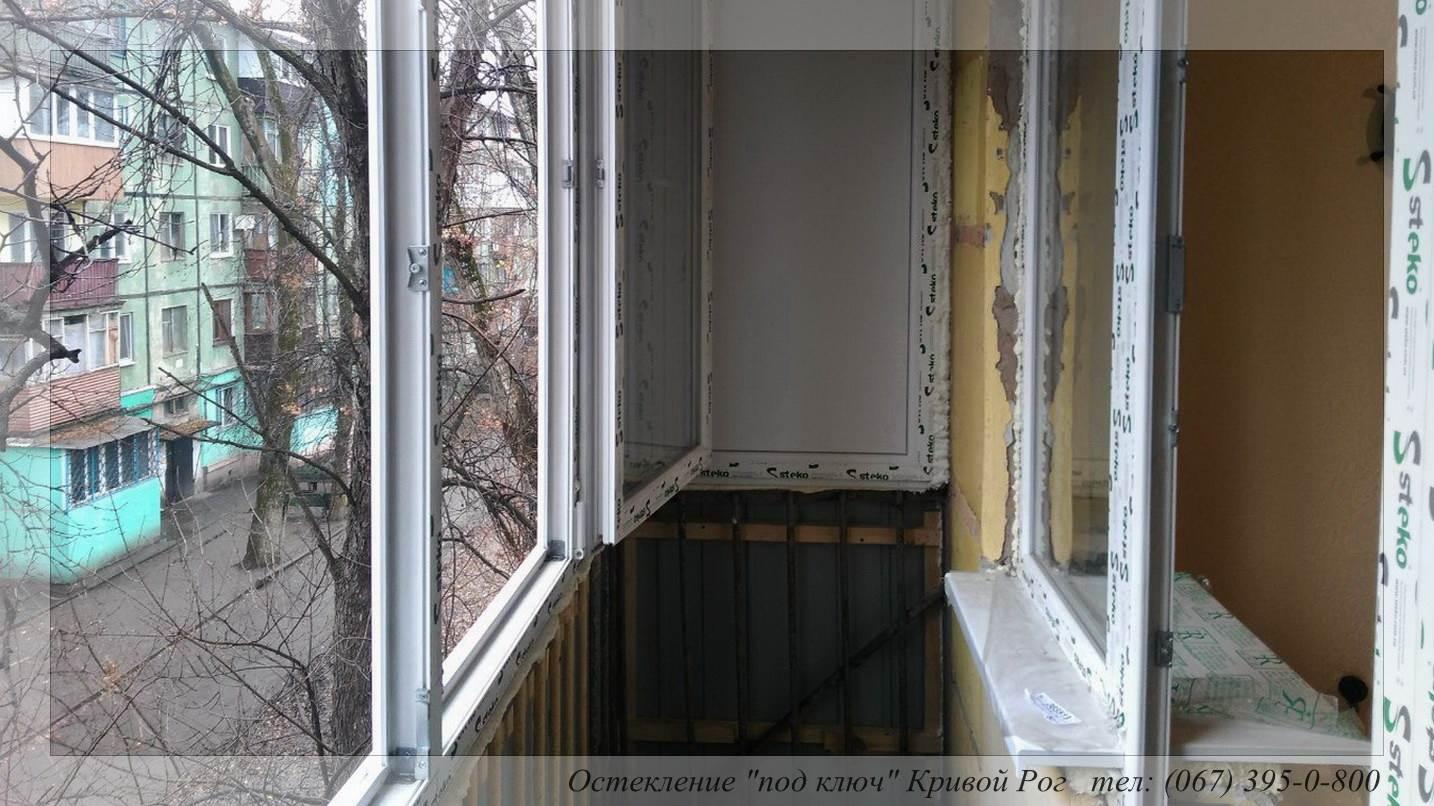 Остекление балконов кривой рог фото.
