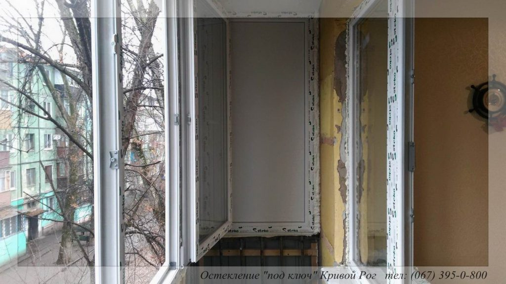 Oknabalkony_krivoyrog-11 - окна кривой рог.