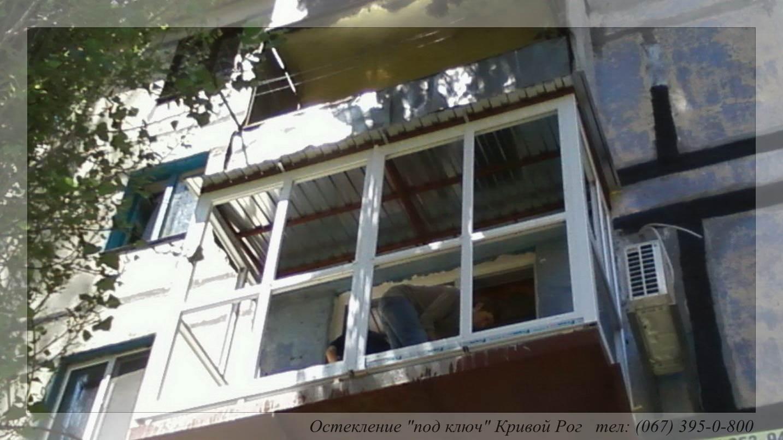 Osteklenie_okna (2) - окна металлопластиковые кривой рог.