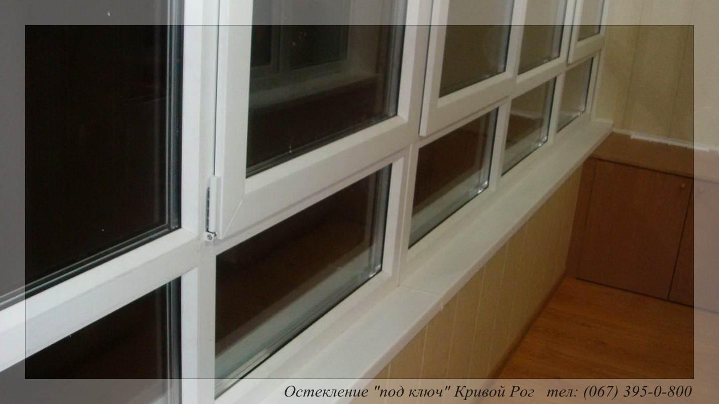 Остекление одесса, окна на балкон одессе, установка окон на .