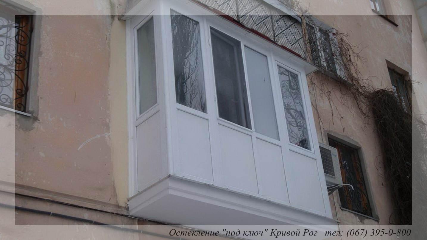 Oknabalkony_krivoyrog-36 - окна кривой рог.