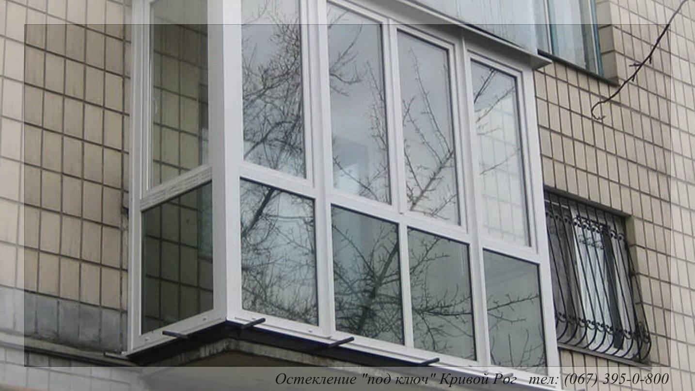 Цены остекление балконов и лоджий в москве , купить ремонт и.