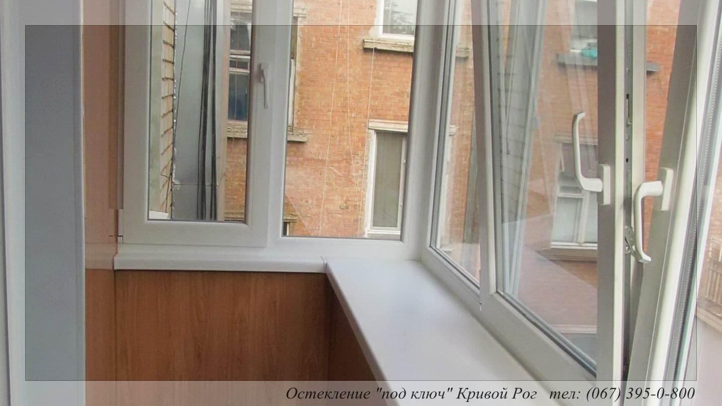 Остекление и отделка балконов.