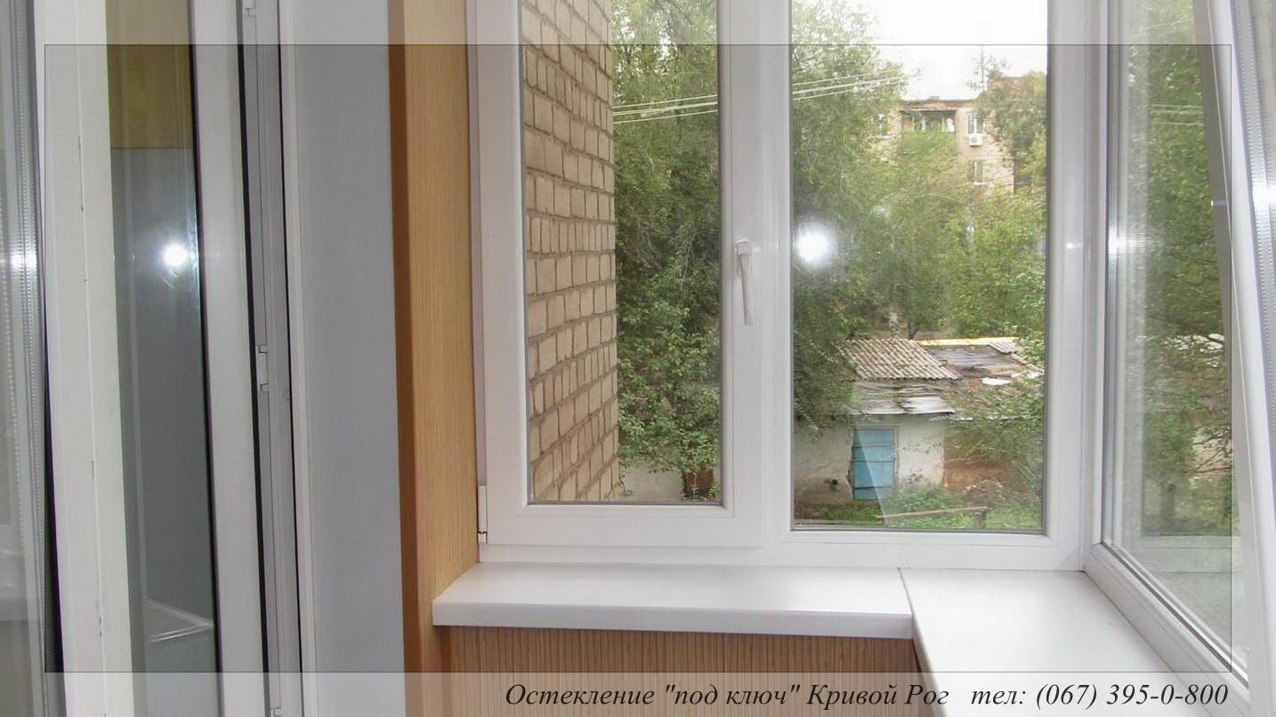 Osteklenie_okna (17) - окна металлопластиковые кривой рог.