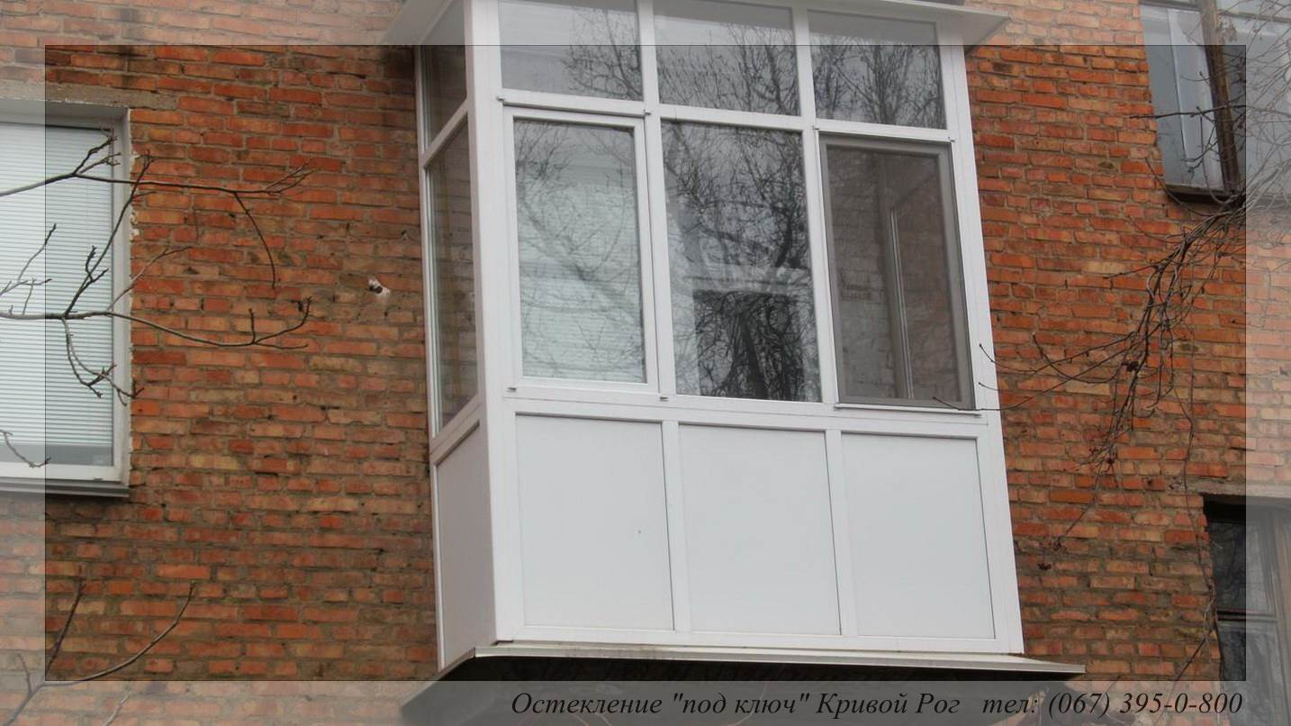 Osteklenie_okna (20) - окна металлопластиковые кривой рог.