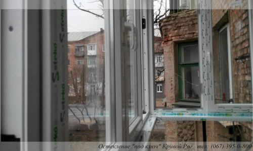 Остекление балконов лоджий Кривой Рог Цены