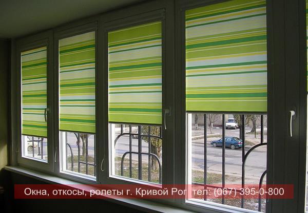 Тканевые ролеты, рулонные шторы Кривой Рог