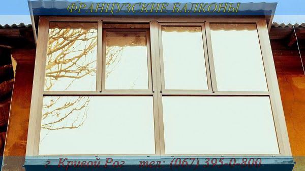 Заказать матера по балконам в Кривом Роге