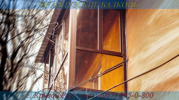 Французский балкон вид сбоку