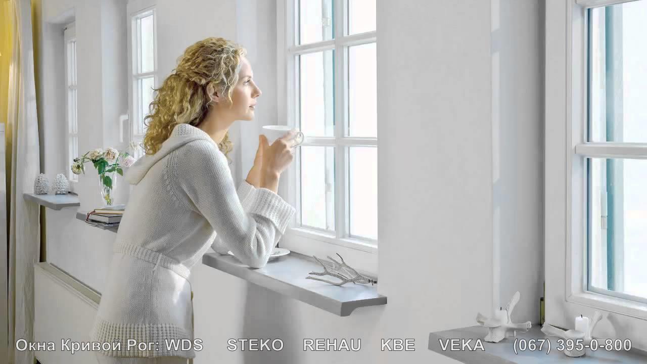 Купить комфортные, энергоэффективные металлопластиковые окна