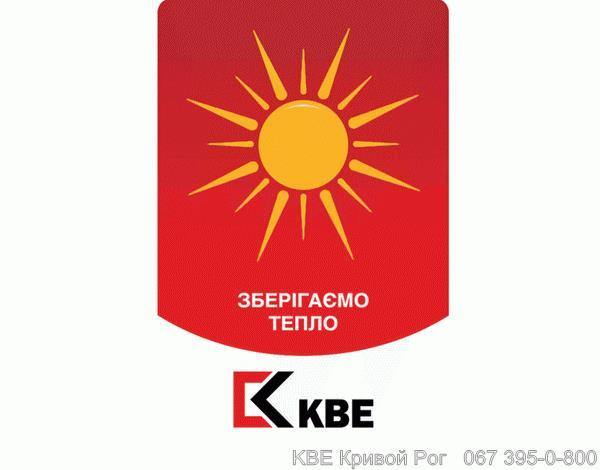 Онка КБЕ KBE Кривой Рог
