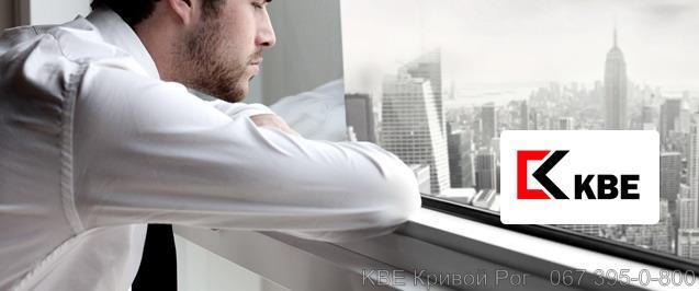 Пластиковые окна КБЕ - комфорт и элегантность!