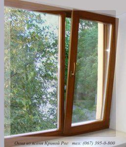 деревянные окна кривой рог цены