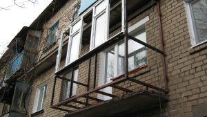 Расширение балкона по уровню плиты Кривой Рог