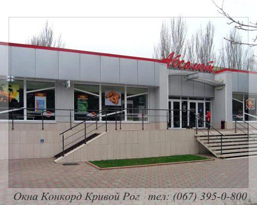 Купить металлоплатиковые окн Конкорд Кривой Рог