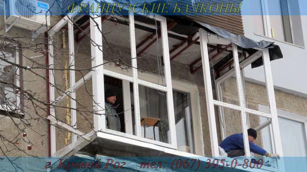 Заказать остекление балкона Кривой Рог