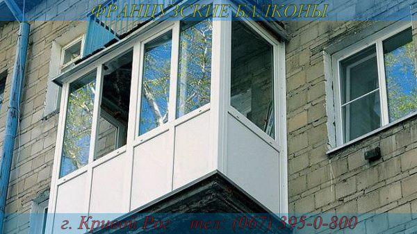 Цены на французский балкон в Кривом Роге