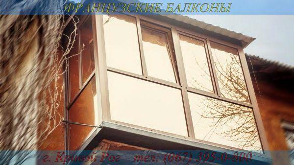 Французский балкон с номинацией Кривой Рог