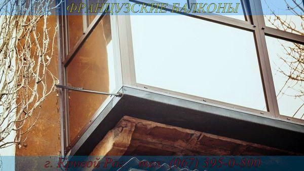Заказать установку французского балкона в Кривом Роге