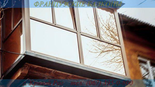 Французский балкон Кривой Рог фото
