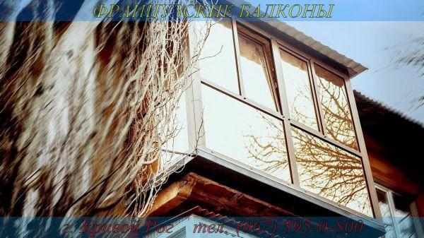 Французский балкон под ключ в Кривом Роге
