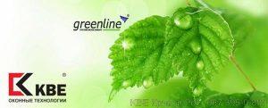 Пластиковые окна KBE GreenLine