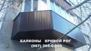 наружная обшивка балкона профлистом
