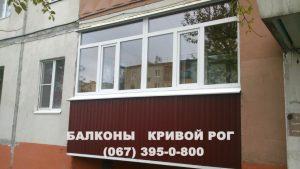 Обшить балкон металлопрофилем Кривой Рог