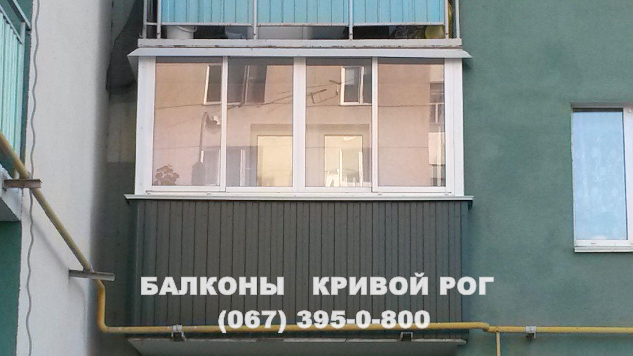 Обшивка балкона Кривой Рог