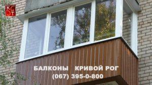 Обшивка балкона лоджии профлистом